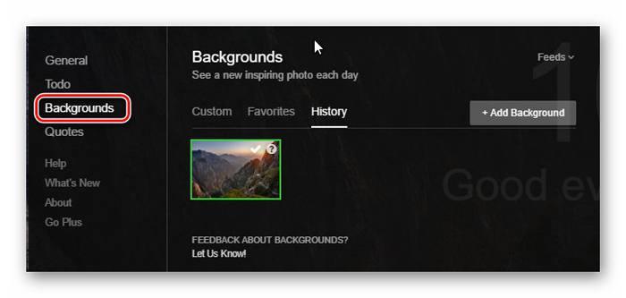"""""""Backrounds"""" zeigt die Historie der Bilder"""